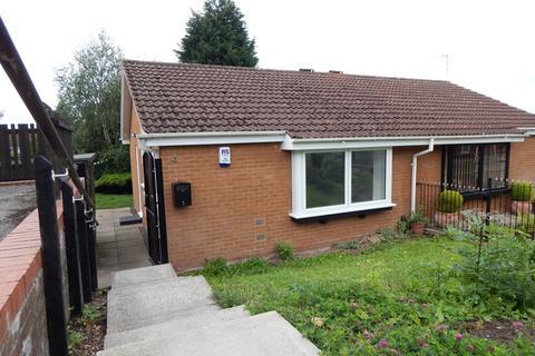 2 bedroom bungalow for sale - Fairmead Close, Nottingham, NG3