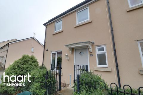 3 bedroom end of terrace house for sale - Cheswick Village - BS16