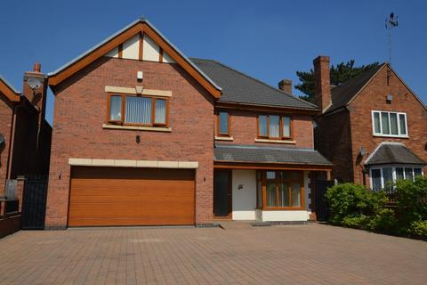 6 bedroom detached house for sale - Newton Road, Great Barr, Birmingham