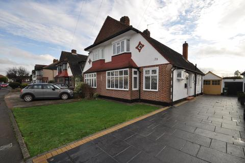 3 bedroom semi-detached house for sale - Kenilworth Gardens, Hornchurch, Essex, RM12