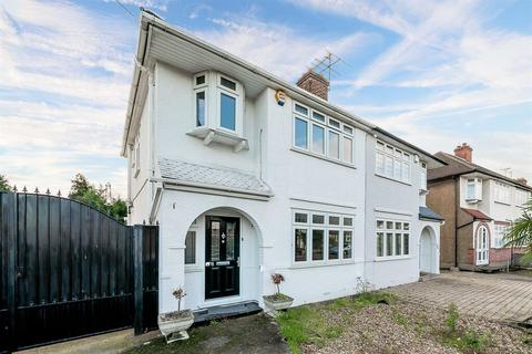 3 bedroom house for sale - Kingsfield Drive, ENFIELD, Middlesex, EN3