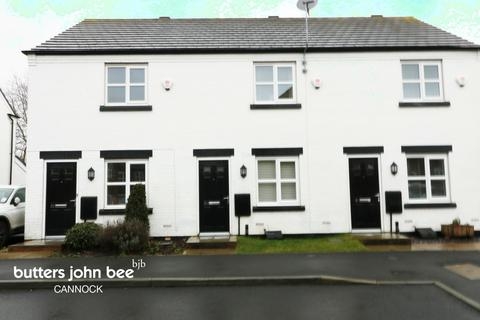 2 bedroom townhouse for sale - Salters Meadow, Walsall