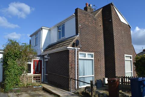 2 bedroom semi-detached house for sale - Orrell Close, Leyland PR25