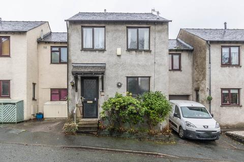 2 bedroom terraced house for sale - 4 Oldfield Court, Windermere