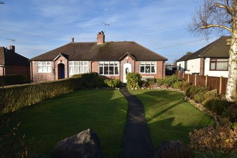3 bedroom semi-detached bungalow for sale - Market Drayton Road, Loggerheads