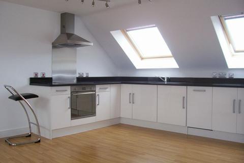1 bedroom apartment to rent - Westpoint, Brook Street, DE1 3TE