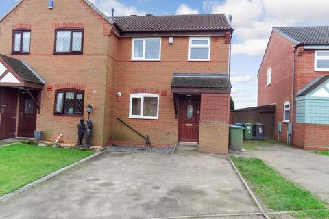 3 bedroom semi-detached house for sale - Dover Farm Close, Wilnecote, Tamworth