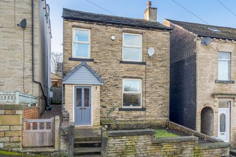 2 bedroom detached house for sale - High Street, Cleckheaton