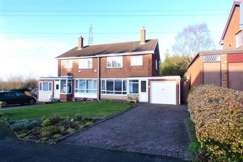3 bedroom semi-detached house for sale - Lochranza Croft, Great Barr
