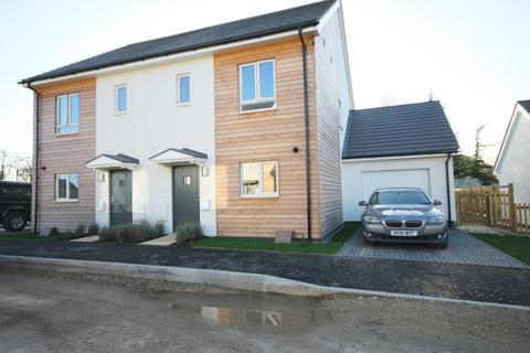 3 bedroom semi-detached house for sale - Kings Lane, Longcot
