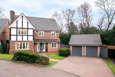 5 bedroom detached house for sale - Tudor Hill, Sutton Coldfield