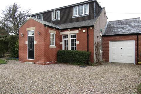 4 bedroom detached house for sale - Grange Lane, Whickham, Whickham, Tyne & Wear, NE16 5AD