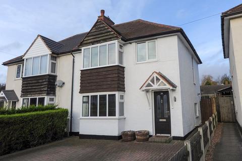 3 bedroom semi-detached house for sale - St. Michaels Road, Sutton Coldfield