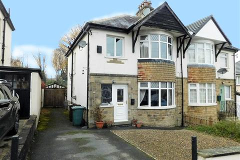 3 bedroom semi-detached house for sale - Fern Hill Avenue, Shipley