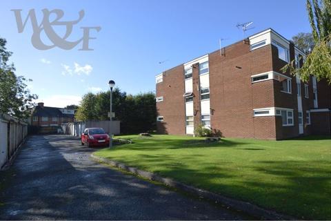 2 bedroom apartment for sale - Maple Drive, College Road, Birmingham