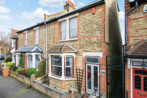 3 bedroom semi-detached house for sale - Lincoln Road, Sidcup, DA14