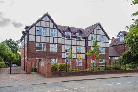 2 bedroom apartment for sale - Fidlas Road, Llanishen, Cardiff