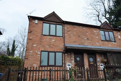 2 bedroom semi-detached house to rent - Gerard Street, Derby