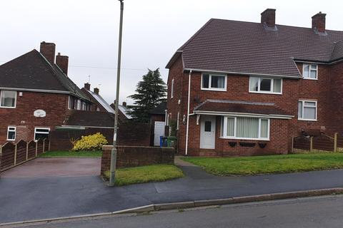 3 bedroom semi-detached house to rent - Coniston Road, Newbold, Chesterfield