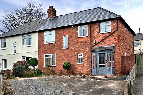 4 bedroom semi-detached house for sale - Queen Street, Burntwood, WS7