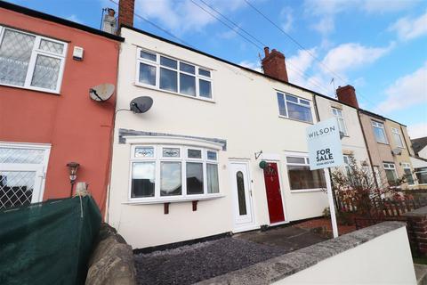 3 bedroom terraced house for sale - Limekiln Fields, Bolsover, Chesterfield