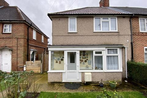 3 bedroom end of terrace house for sale - Abbots Road, Edgware