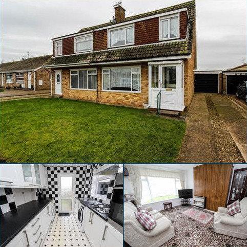 3 bedroom semi-detached house for sale - Willow Drive, Bridlington