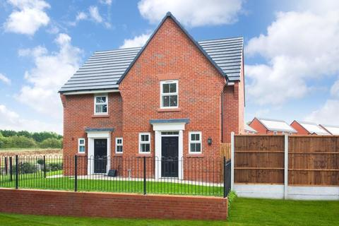 2 bedroom end of terrace house for sale - Hassall Road, Alsager, STOKE-ON-TRENT