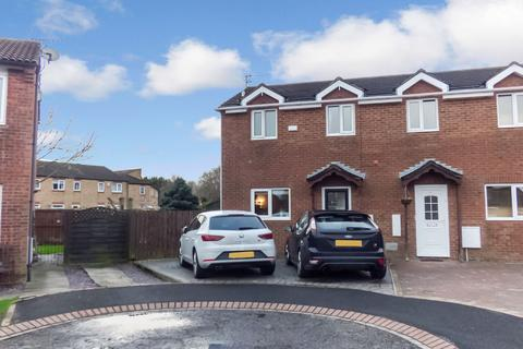 2 bedroom semi-detached house for sale - Helmdon, Sulgrave, Washington, Tyne and Wear, NE37 3AP