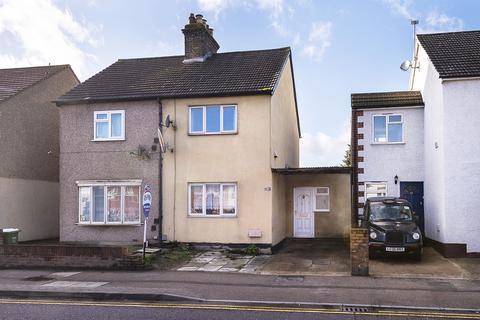 4 bedroom semi-detached house for sale - Northend Road, Erith, Kent, DA8
