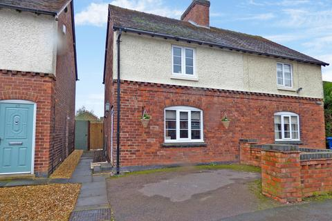 2 bedroom semi-detached house for sale - Furlong Lane, Alrewas