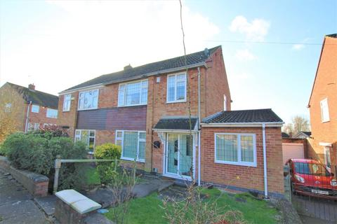3 bedroom semi-detached house for sale - Cottesbrook Close, Binley, Coventry