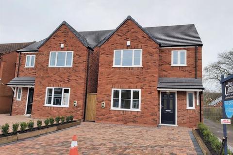 4 bedroom detached house for sale - Hednesford Road, Brownhills