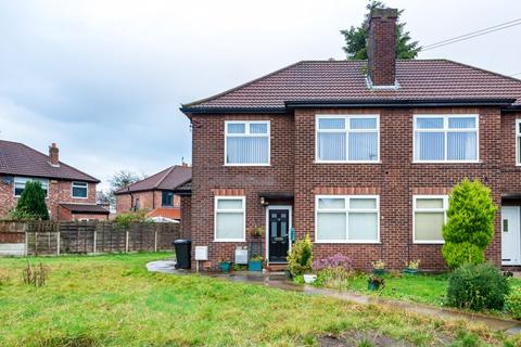 2 bedroom property to rent - Priory Close, Sale