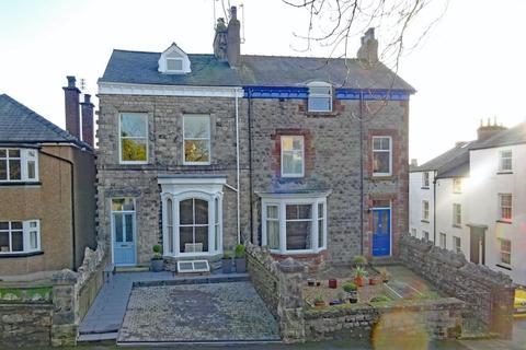 4 bedroom semi-detached house for sale - Beech Bank, Ulverston