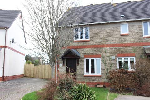 2 bedroom end of terrace house for sale - Llys Teilo, Llantwit Major, CF61