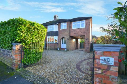 4 bedroom semi-detached house for sale - Heath Avenue, May Bank, Newcastle
