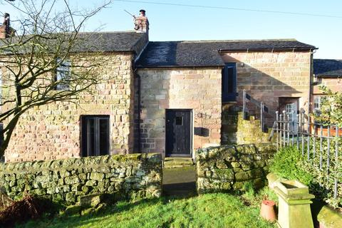 2 bedroom barn conversion for sale - Main Street, Kirk Ireton
