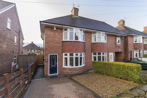 2 bedroom semi-detached house for sale - Hucknall Avenue, Ashgate, Chesterfield