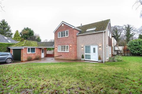 4 bedroom detached house for sale - Deerlands Road, Wingerworth, Chesterfield, S42 6UL