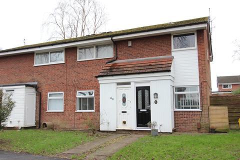 2 bedroom ground floor flat for sale - Berwick Avenue, Heaton Mersey