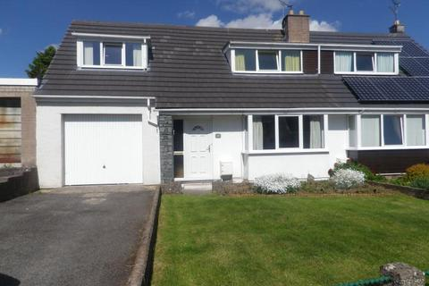 3 bedroom semi-detached house to rent - Glebe Road, Appleby-in-Westmorland, Cumbria, CA16 6RT