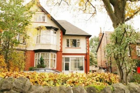 Studio to rent - Mansfield Road, Mapperley Park NG5 2EJ