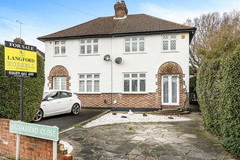 3 bedroom semi-detached house for sale - Brookmead Close Orpington BR5