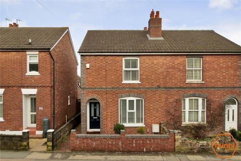 3 bedroom semi-detached house for sale - High Brooms Road, Tunbridge Wells, Kent, TN4