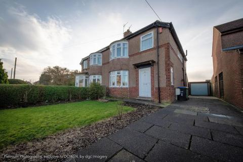 2 bedroom semi-detached house for sale - STATION ROAD SOUTH, MURTON, SEAHAM DISTRICT