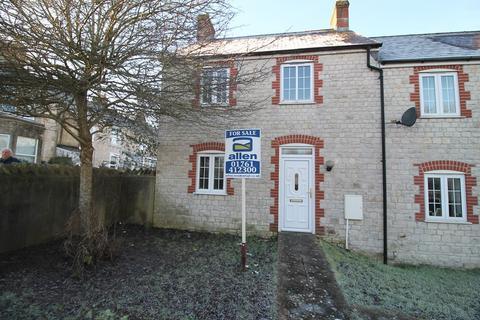 2 bedroom end of terrace house for sale - Rackvernal Road, Midsomer Norton