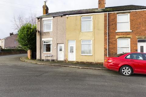 2 bedroom terraced house for sale - Park Lane, Chesterfield