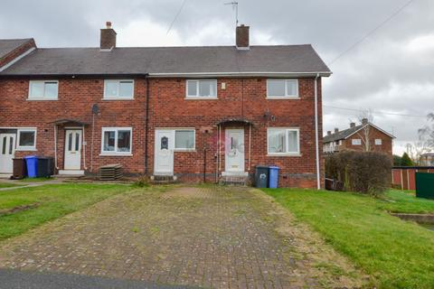 2 bedroom end of terrace house for sale - Reney Avenue, Sheffield, S8