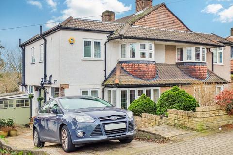 4 bedroom semi-detached house for sale - Newstead Avenue, Orpington